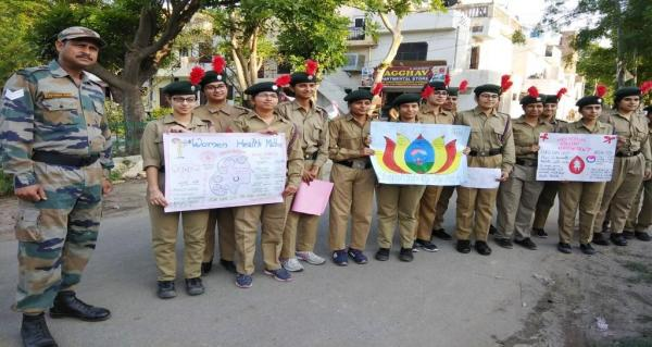 An awareness drive carried out by girl Cadets of NCC, Guru Angad Dev Veterinary and Animal Sciences University, Ludhiana for Women Health Sanitation in residential areas of Ludhiana (17.05.2018)