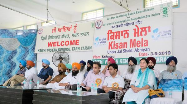 Krishi Vigyan Kendra, Tarn Taran organizes Kisan Mela under Jal Shakti Abhiyan