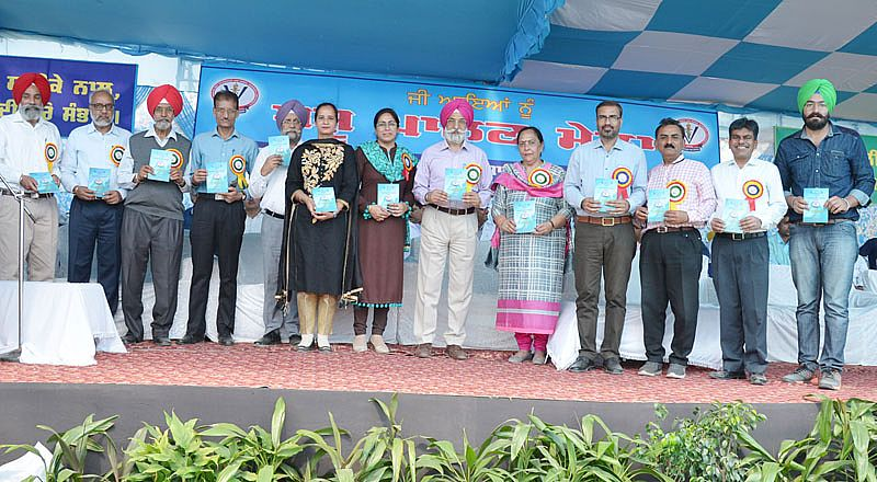 Dr. A. S. Nanda, Vice Chancellor and Officer of University release the book on Fish Farming on 24th March 2017