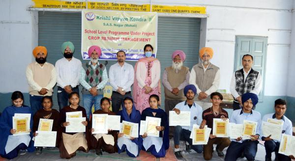 KVK, S.A.S. Nagar (Mohali) distribute the certificates and prizes to the winner students in school level programme under CRM project on 4th March,2021