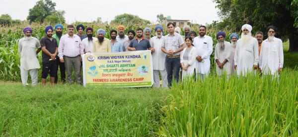 KVK, Mohali organizes awareness programme under Jal Shakti Abhiyan