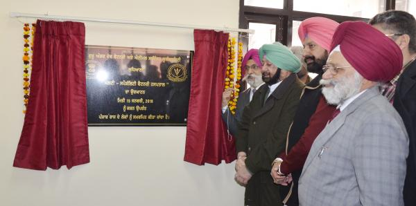 Capt. Amrinder Singh, Honble Chief Minister, Punjab inaugurate the Multi Specialty Veterinary Hospital (15-01-2019)