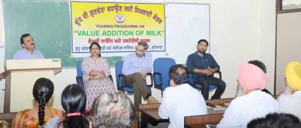 """Training on """"Value Addition of Milk"""" at Vet Varsity"""