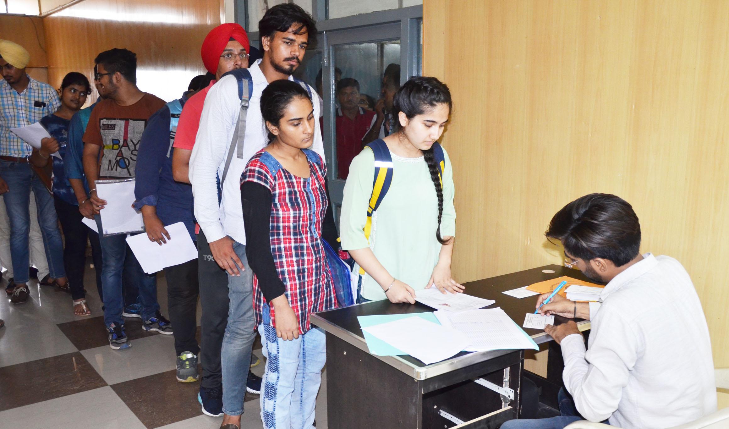 Gadvasu Guru Angad Dev Veterinary And Animal Sciences University