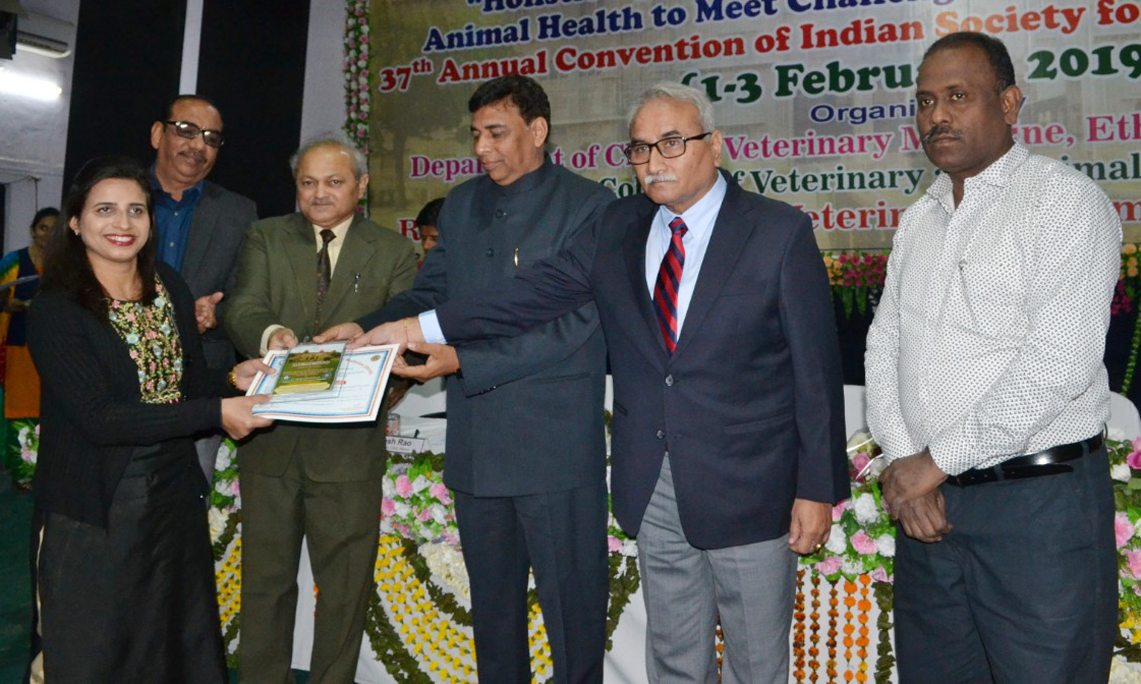 GADVASU - Guru Angad Dev Veterinary And Animal Sciences