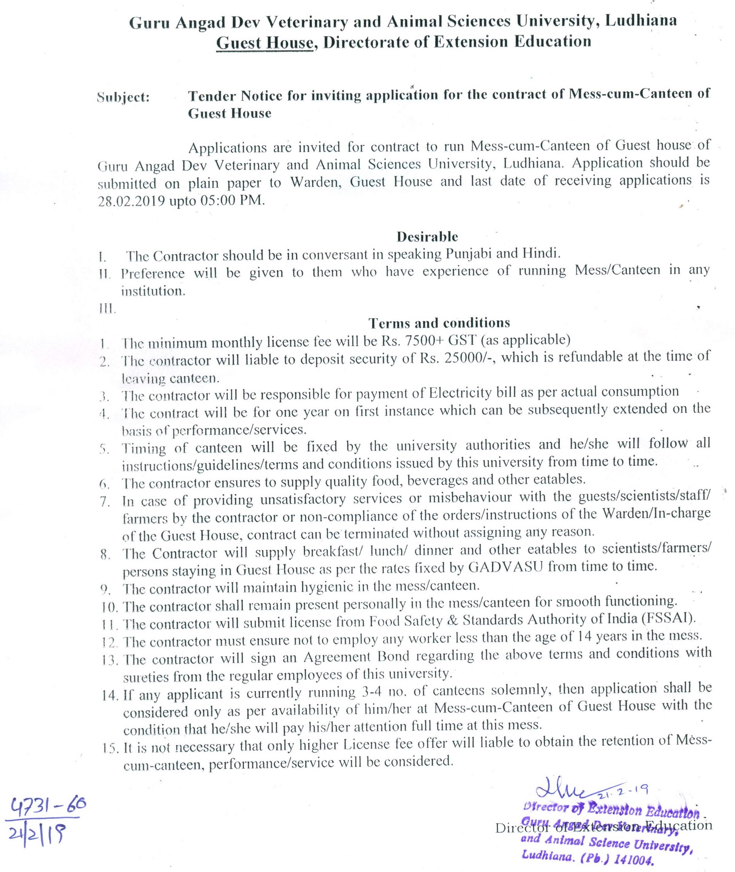 GADVASU - Guru Angad Dev Veterinary And Animal Sciences